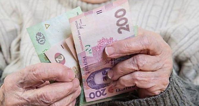 Для 170 тысяч жителей, получающих украинскую пенсию в Луганской области, повышен размер выплаты