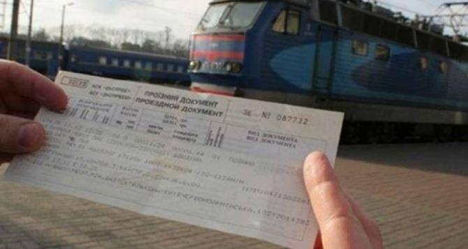 Больше всего билетов ДонЖД продает в сторону Луганской и Донецкой областей