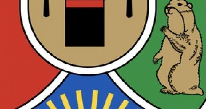 На Луганщине пересчитали символичных для области байбаков