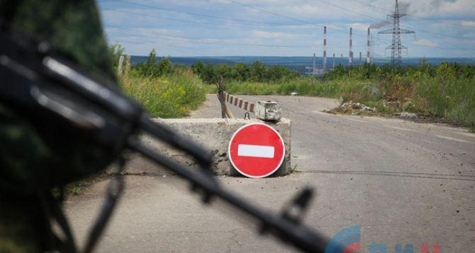 Киев выдвинул новые условия для открытия КПВВ в Счастье и Золотом