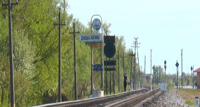 В Верховной Раде рассмотрели проект строительства новой железной дороги в Луганской области