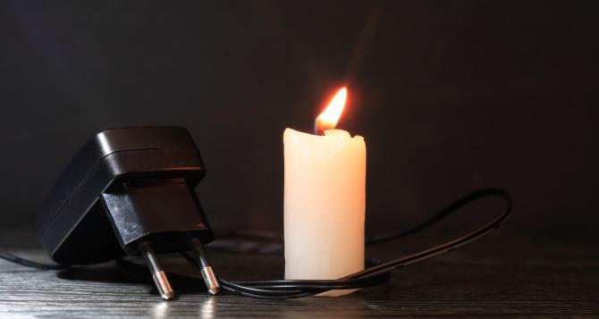 Жители четырёх районов Луганска завтра останутся без света