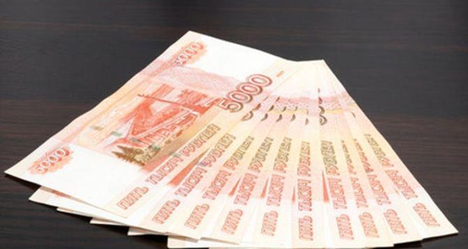 Луганское кафе оштрафуют на полмиллиона рублей