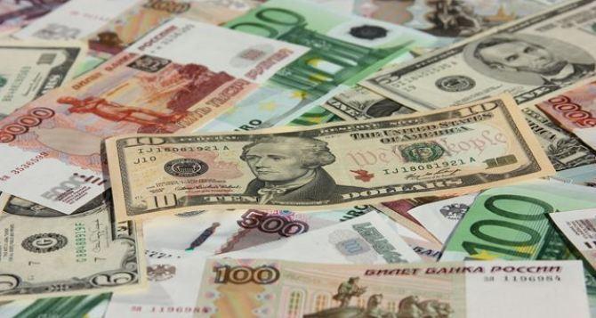 Курс валют в Луганске 13июля