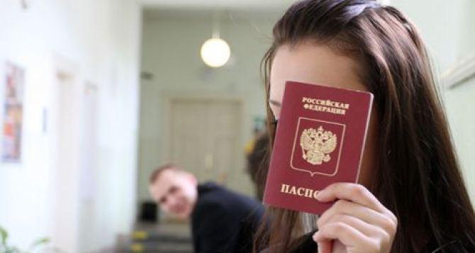 Неспроста: «Форум граждан России» пройдет сегодня в Луганске