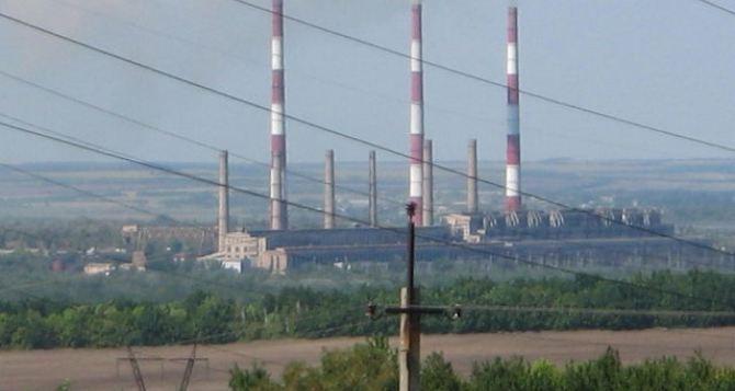 Стала известна причина аварийной остановки одного из энергоблоков Луганской ТЭС