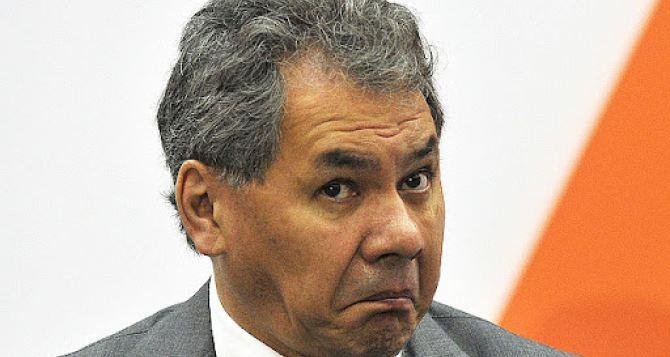 Сегодня Шойгу должен явиться в СБУ в Мариуполе для вручения подозрения