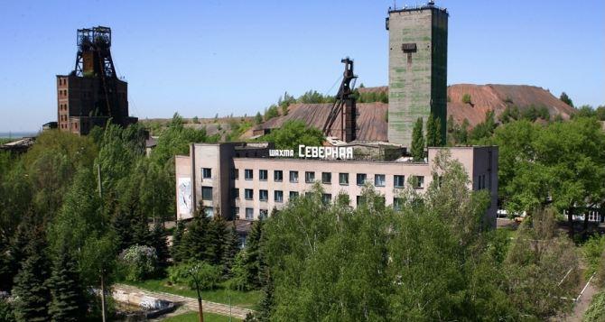 140 млн на закрытие шахты. Как ликвидируют шахту «Северная»
