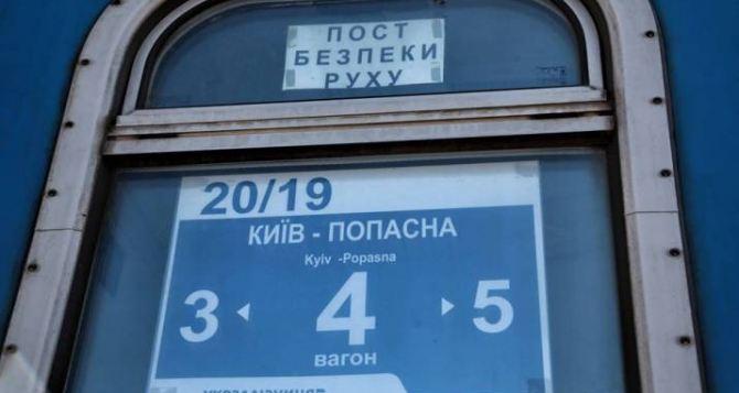 С 4августа запускаются дополнительные рейсы поезда №20/19 «Киев-Попасная»