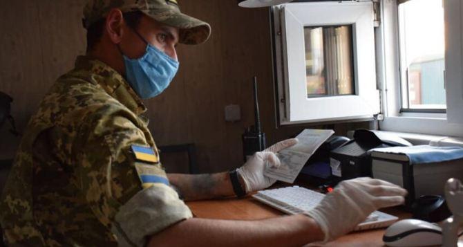 Зеленский, наконец-то (!) подписал закон отменяющий штрафы за пересечение границы сРФ