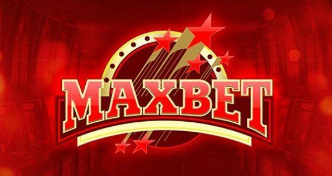 MaxBetSlots зовёт играть в казино бесплатно и без регистрации