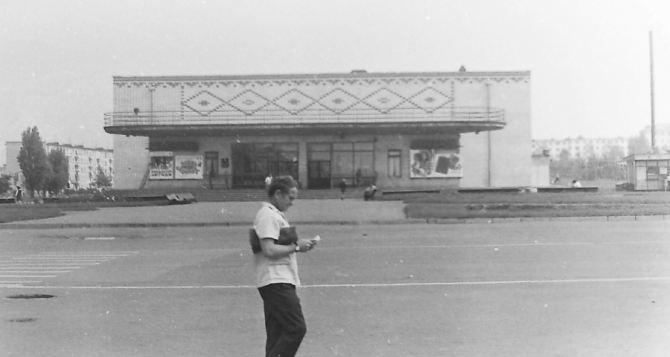 Легендарный кинотеатр «Заря» восстановят в Первомайске