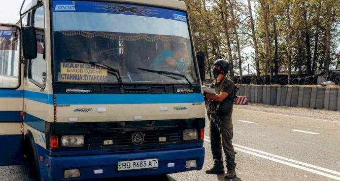 Полицейский из Тернополя избил водителя маршрутки на блокпосту «Лисичанск— Горское»