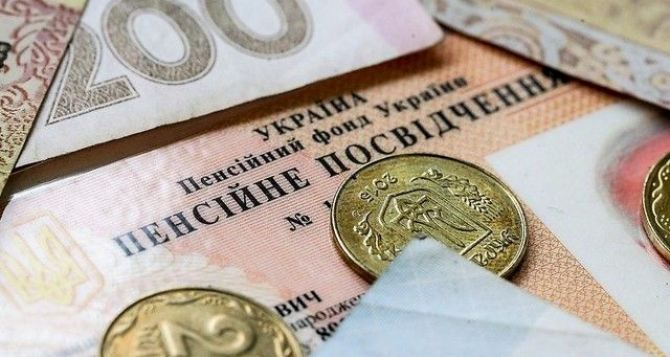 Что будет с пенсиями для жителей ОРДЛО, рассказали в Киеве