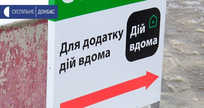 В августе начнут действовать новые правила пересечения границы. Снова введут обязательное ПЦР-тестирование и мобприложение «Дій Вдома»
