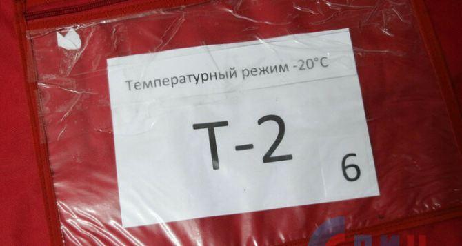 В Луганске разъяснили порядок предварительной записи на вакцинацию «Спутником Лайт». Но мы не поняли