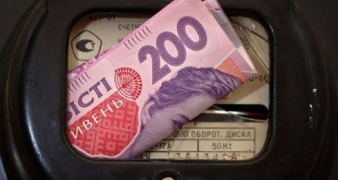 Кабмин опубликовал тарифы на электроэнергию для населения, которые будут действовать с 1августа
