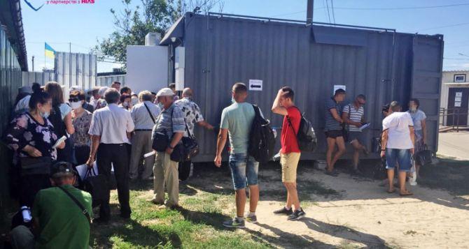 С 5августа Украина изменяет правила пересечения КПВВ: снова тестирование и установка «Вдома»