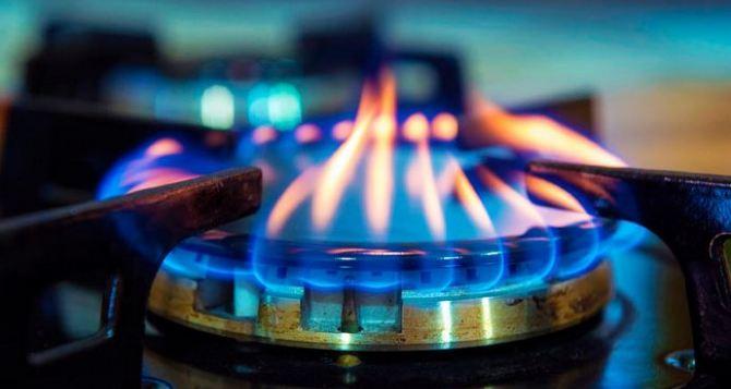 Жителей Луганщины призвали меньше потреблять газ