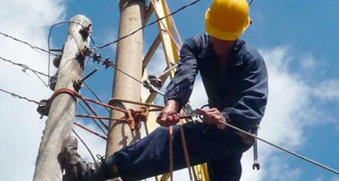 Отключение электроснабжения в Луганске 3августа