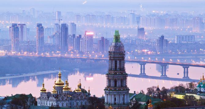 Где остановиться в Киеве для проведения уикенда?