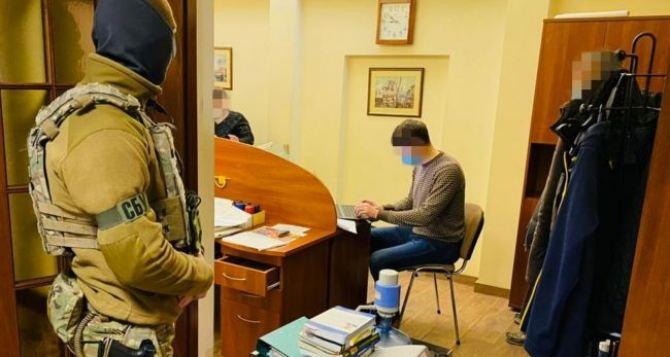 Служба безопасности Украины заявила, что раскрыла схемы финансирования ЛНР