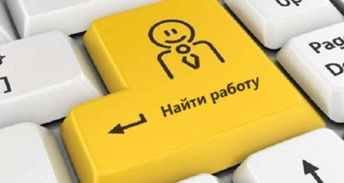 В Луганске только половина безработных молодых людей смогла хоть как-то трудоустроиться