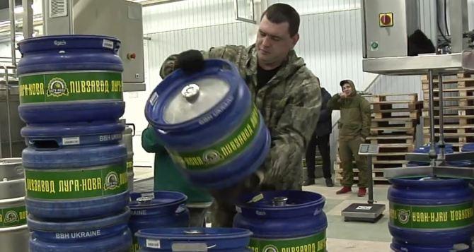 Новый луганский пивзавод может производить 14 млн литров пива в год. Но пока загрузка составляет 75%