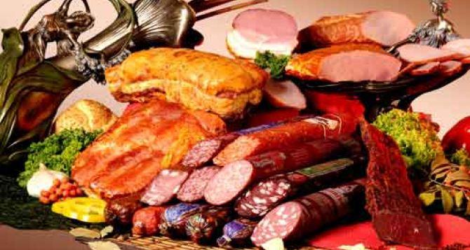 В Луганске теперь не будут выпускать колбасы высшего сорта