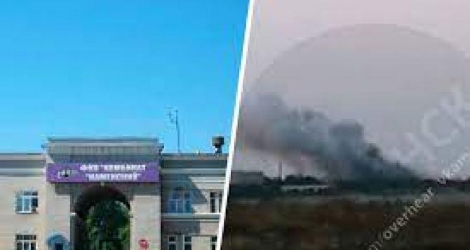 На химкомбинате в Каменск-Шахтинске произошла авария. Один человек погиб, шестеро получили сильнейшие ожоги