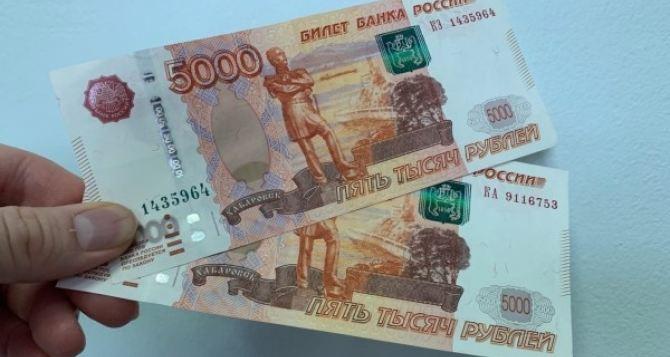 Жителям Луганска начали выплачивать по 10 тысяч рублей от Путина на каждого школьника