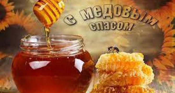 Сегодня в православии отмечается Медовый Спас