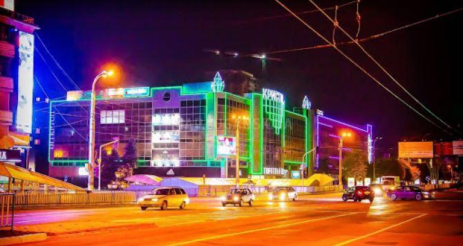 Важная информация! В Луганске изменен график работы городских маршруток