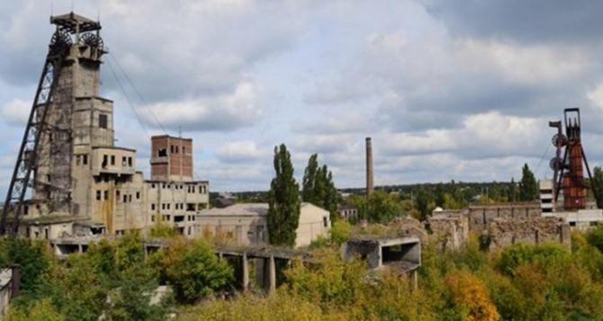 Радиационный фонд замерили рядом с шахтой «Юный коммунар». Украинские эксперты в растерянности