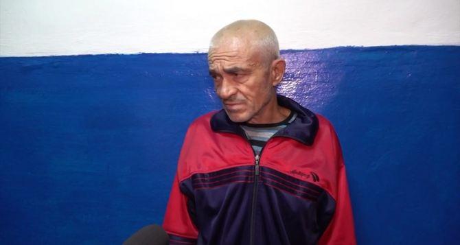 Под Луганском поймали охотника за ведьмами: убил старушку за то, что ему «наколодовала». ВИДЕО