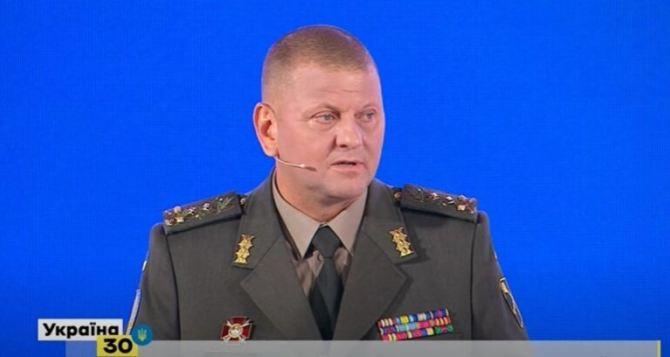 ВСУ заявили о готовности к наступательным действиям на Донбассе