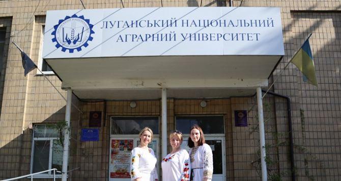 Луганський національний аграрний університет святкує 100-річний ювілей