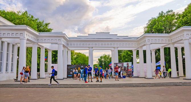 В парке Горького установят светодинамический фонтан. ФОТО