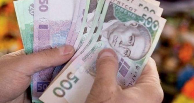 В Украине средняя зарплата резко выросла на 2500 гривен: где платят больше