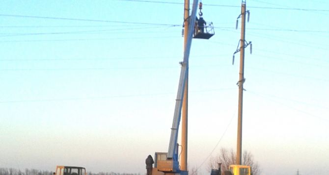 Три района Луганска в День знаний частично отключат от электричества