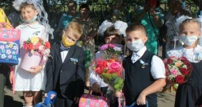 Как будут учиться школьники и студенты в Луганске с сегодняшнего дня.