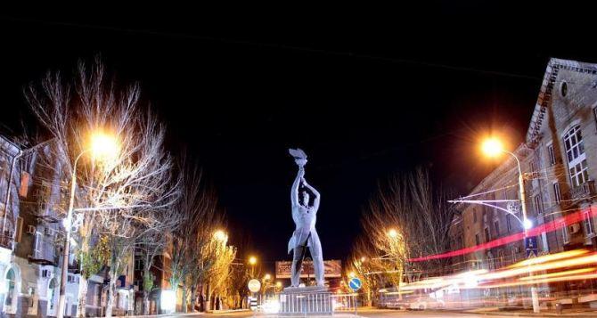 Как будут праздновать День города в Луганске.