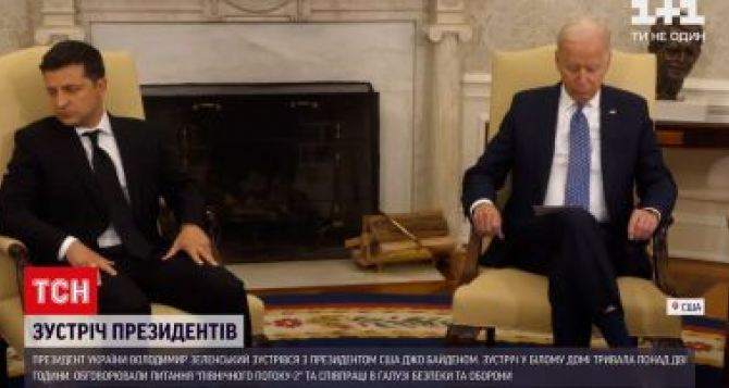 В Луганске прокомментировали итоги встречи Байдена и Зеленского