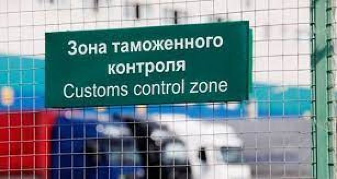 С 1октября таможенные посты между Луганском и Донецком исчезнут