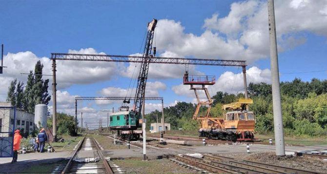Железнодорожники восстанавливают контактную сеть от Дебальцево до Фащевки. ФОТО