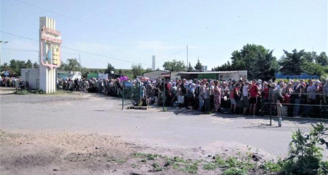 В октябре изменится форма подачи услуг на КПВВ «Станица Луганская»