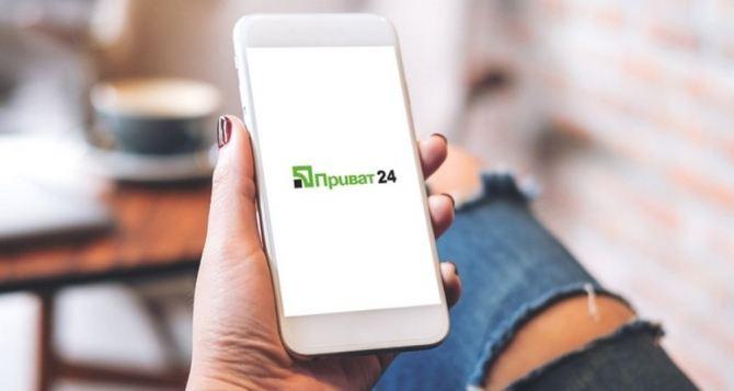Главные 4 мифа о мобильном приложении Приват24