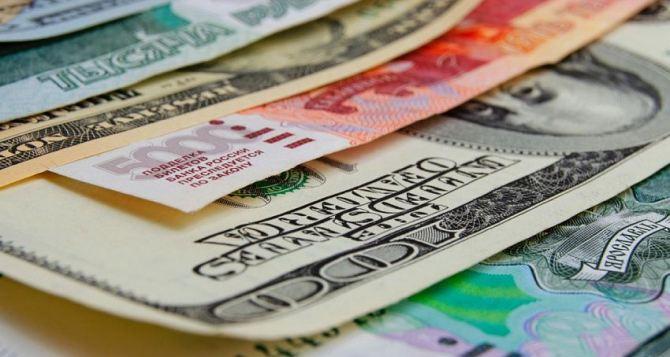 Курсы валют в Луганске на выходные
