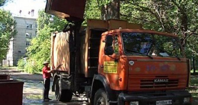 Как мэр Луганска собирается решать проблемы с вывозом мусора