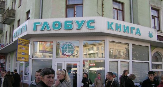 В Луганске заявили что будут обновлять школьную программу по географии. Тем более, что свой глобус уже есть